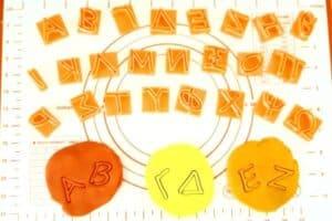 Σφραγίδες Ελληνικό Αλφάβητο 2