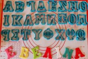 Κουπάτ Set Vintage Ελληνικη Γραμματοσειρά