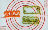 Κουπάτ Σφραγιδα 2022